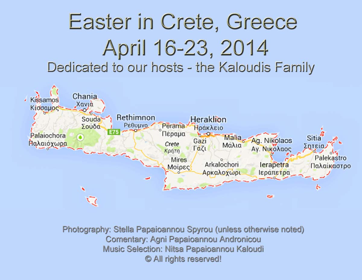 Easter in Crete with my sister and her family.
