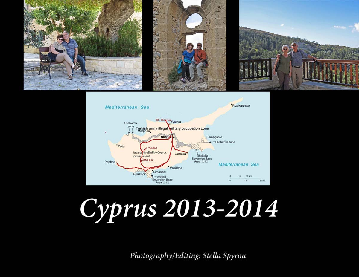 Album with images from our trips to Cyprus in 2013 and 2014